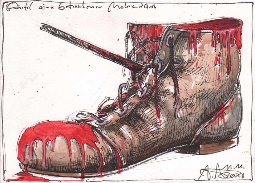 Boot of a drunken master painter (red)